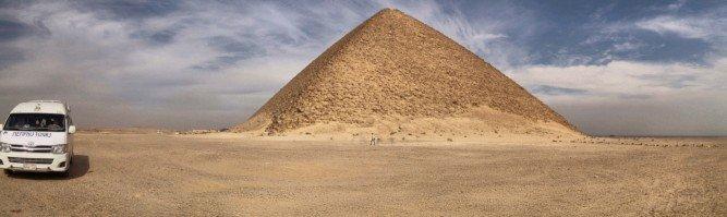 A pyramid at Sakkara in Memphis, autostich