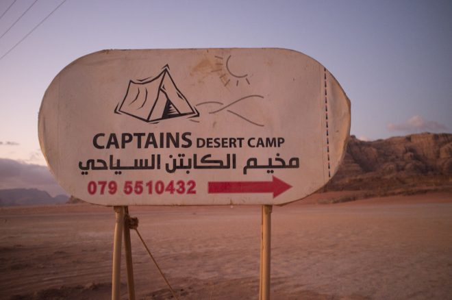 Captains camp sign