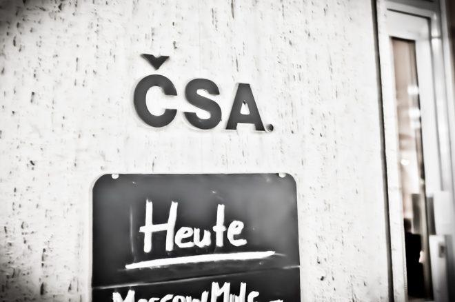 CSA bar sign, Fuji X100